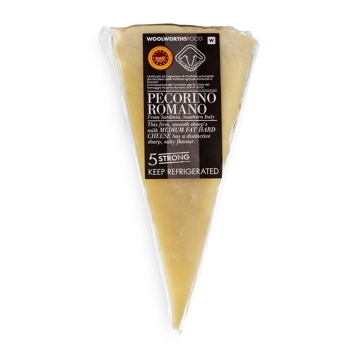 食べたチーズ: ペコリーノ・ロマーノ