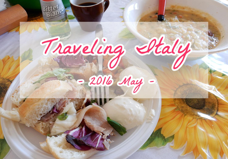 今年もイタリアにひとり旅♡ 2016イタリアトリップ概要