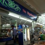 【シンガポール】ゲイラン通りのレストラン No Signboard