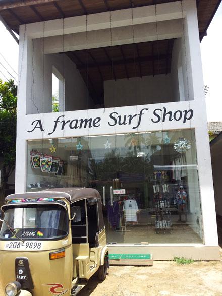 【スリランカ】ヒッカドゥアのサーフショップ「A frame」