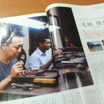【スリランカ】コロンボ在住のジュエリー職人大槻さんのシルバー教室