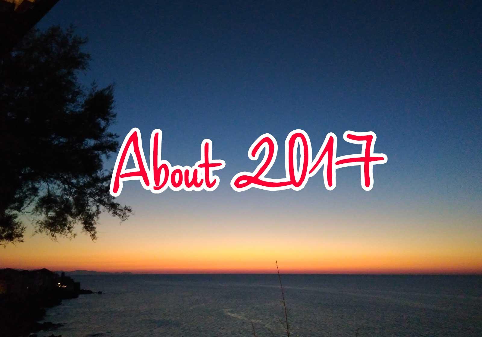 【2017年】今年1年を振り返る、個人的でしかない6大ニュース