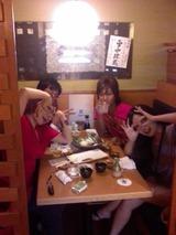 松本・庄屋にいます