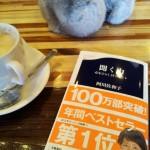 →長野駅前