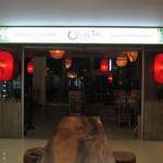 バリ島グルメ: クプクプジンバラン内にある「美味し亭」へ!