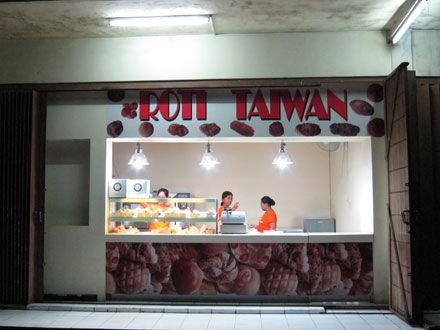 バリ島グルメ: 近所の人気パン屋さん Roti Taiwan