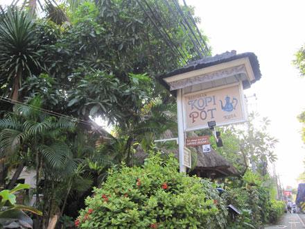 バリ島グルメ: コーヒーだけじゃない♪ お酒も飲めるコピ・ポット