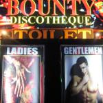 空Bounty