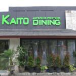 バリ島グルメ: お茶の間が新装開店→ カイトダイニングに