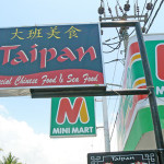 中華料理 タイパン