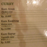 マレーシアカレーとロティが美味しいお店、ワルンブナナ(Warung Bunana)