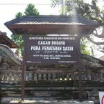 「ペジェンの月」と呼ばれる銅鼓が残る、プナタラン・サシ寺院へ
