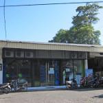 バリ島のマンガ喫茶  マンキー