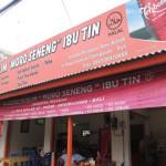"""『ティンおばさんの """"一度食べたらやみつき"""" ワルン』 Warung Muslim """"Molo Seneng"""" Ibu Tin"""