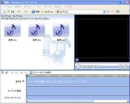 【覚書】 wmaファイルをmp3に変換してサイトにアップ