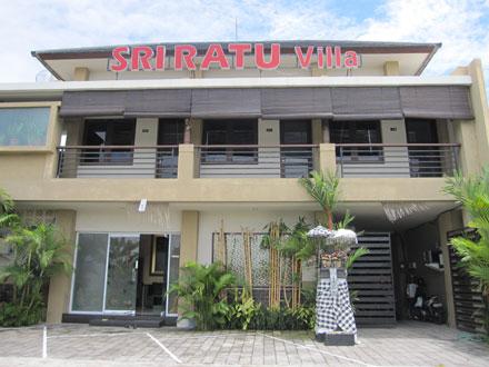 バリ島ホテル: スリラトゥヴィラ (クタ)