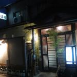 アゲイン横の高砂寿司に行ってきました!