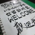 168近くにあるもう一つの餃子屋さん、Warung RM Dumpling