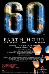 明日は消灯 Earth Hour