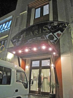 クタの韓国焼肉レストラン LARIS