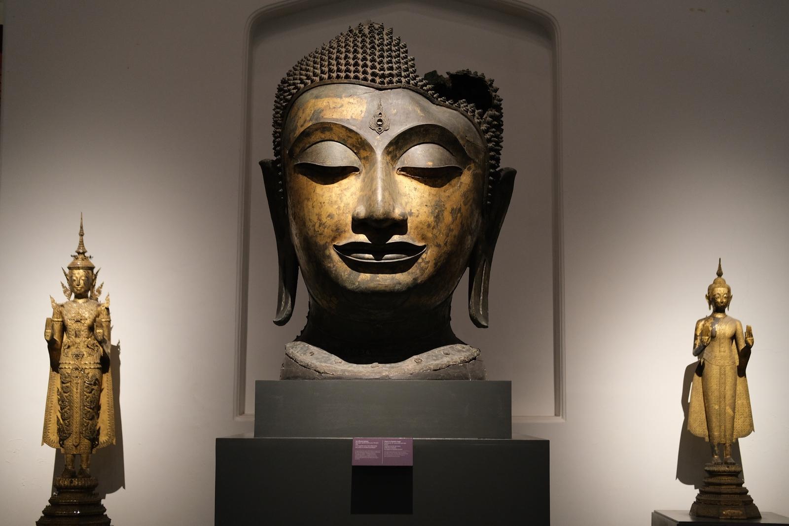 Head of Buddha Image