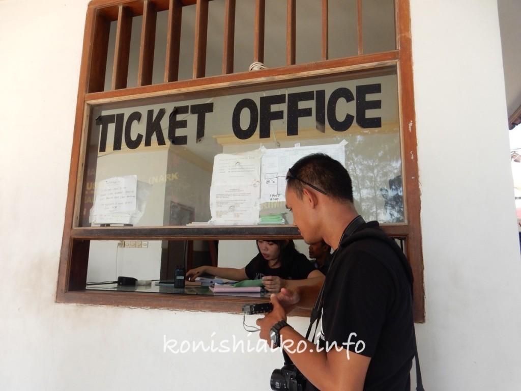 ギリ・トラワガンのチケットオフィス