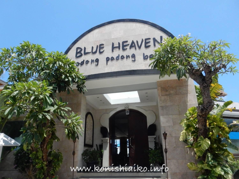 バリ島ブルーヘブン