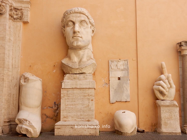 コンスタンティヌス1世