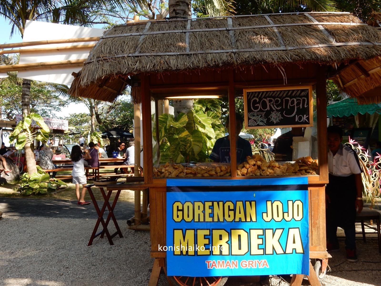 インドネシアの揚げおやつ「ゴレンガン」の屋台