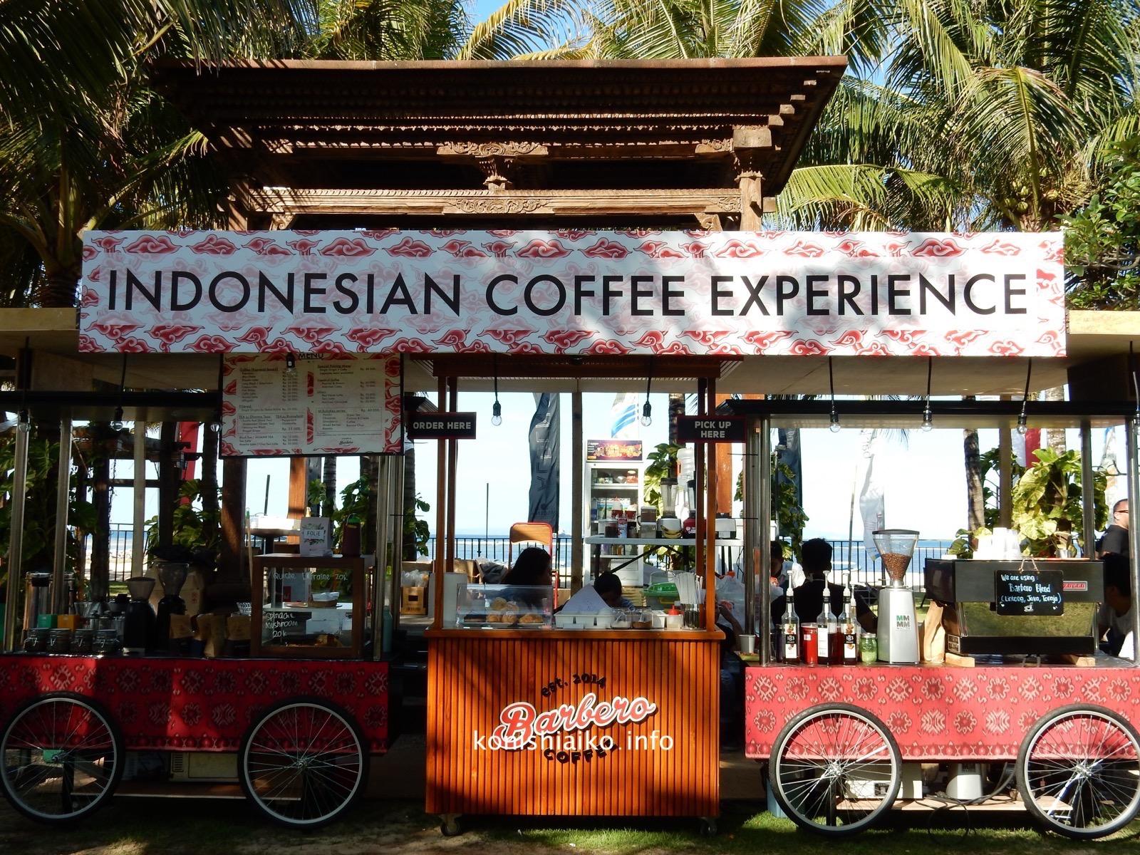 インドネシア産のコーヒーが飲めるカフェ