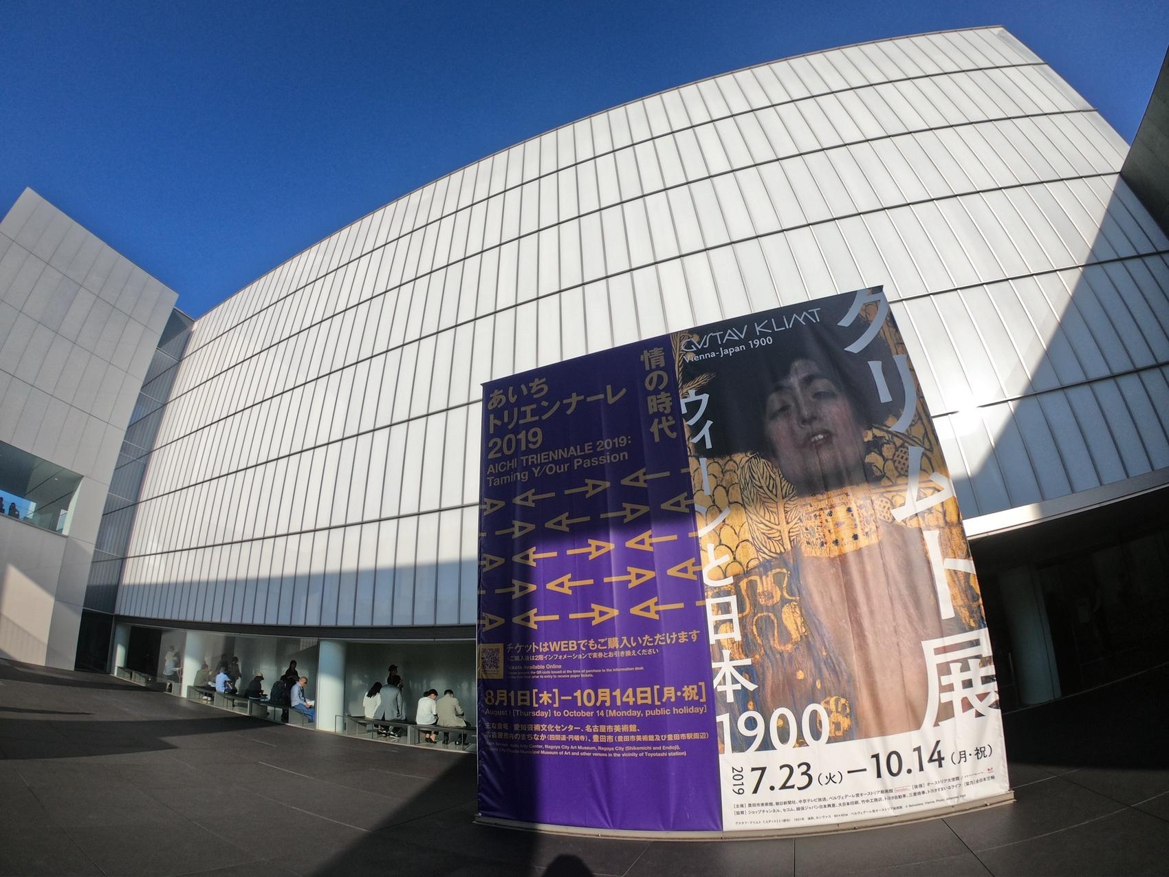 豊田市美術館で「あいちトリエンナーレ」を観てきたよ!見所作品を紹介