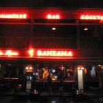 サルサNight: バヒアナ