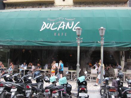 クタスクエア近くの美味しいカフェ屋さん、デュラン カフェ