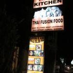 バリ島グルメ: ジンバランの穴場タイ料理♪ KAT'S KITCHEN(カトゥッツ・キッチン)