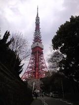 東京タワーに登ル