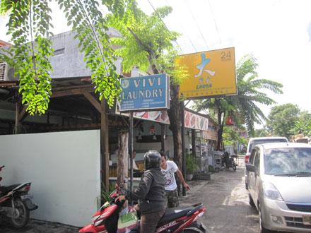 バリ島グルメ: 中華料理のラオタ