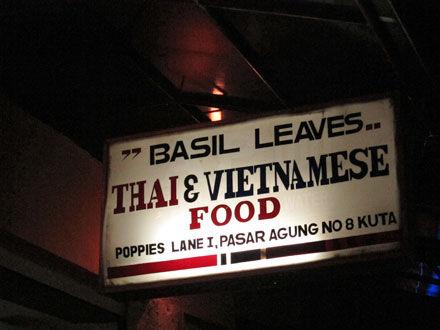 バリ島グルメ: ポピーズ1のタイ料理ワルン☆Basil Leaves(バジル・リーブス)