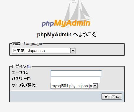 phpBB3 でサイトロゴを変更する方法