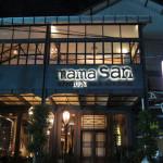 バリ島グルメ: スミニャックのお洒落アジアン・レストラン mamasan(ママサン)
