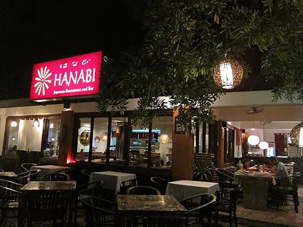 バリコレの中にある和食レストラン・はなびのキムチチゲ!