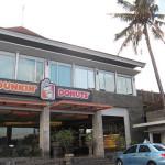 バリ島グルメ: 初ダンキンでドーナツ40個 (10個買うと2個タダ!)