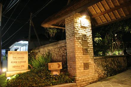 バリ島グルメ: ジンバランっぽくないガーデンレストラン