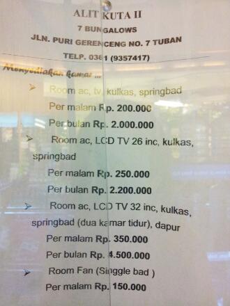 クタのバンガロー 1ヶ月200万ルピア