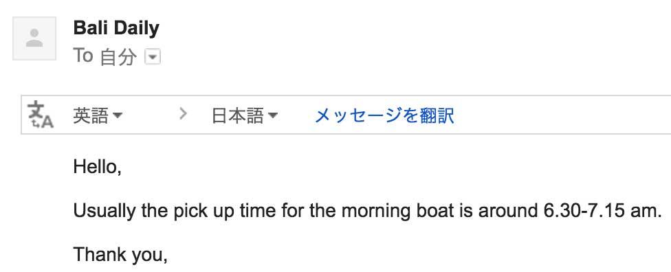 gili-boat-8