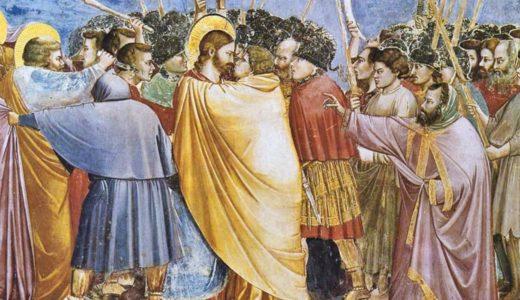 『ユダの接吻 』ジョット 1305年 を解説