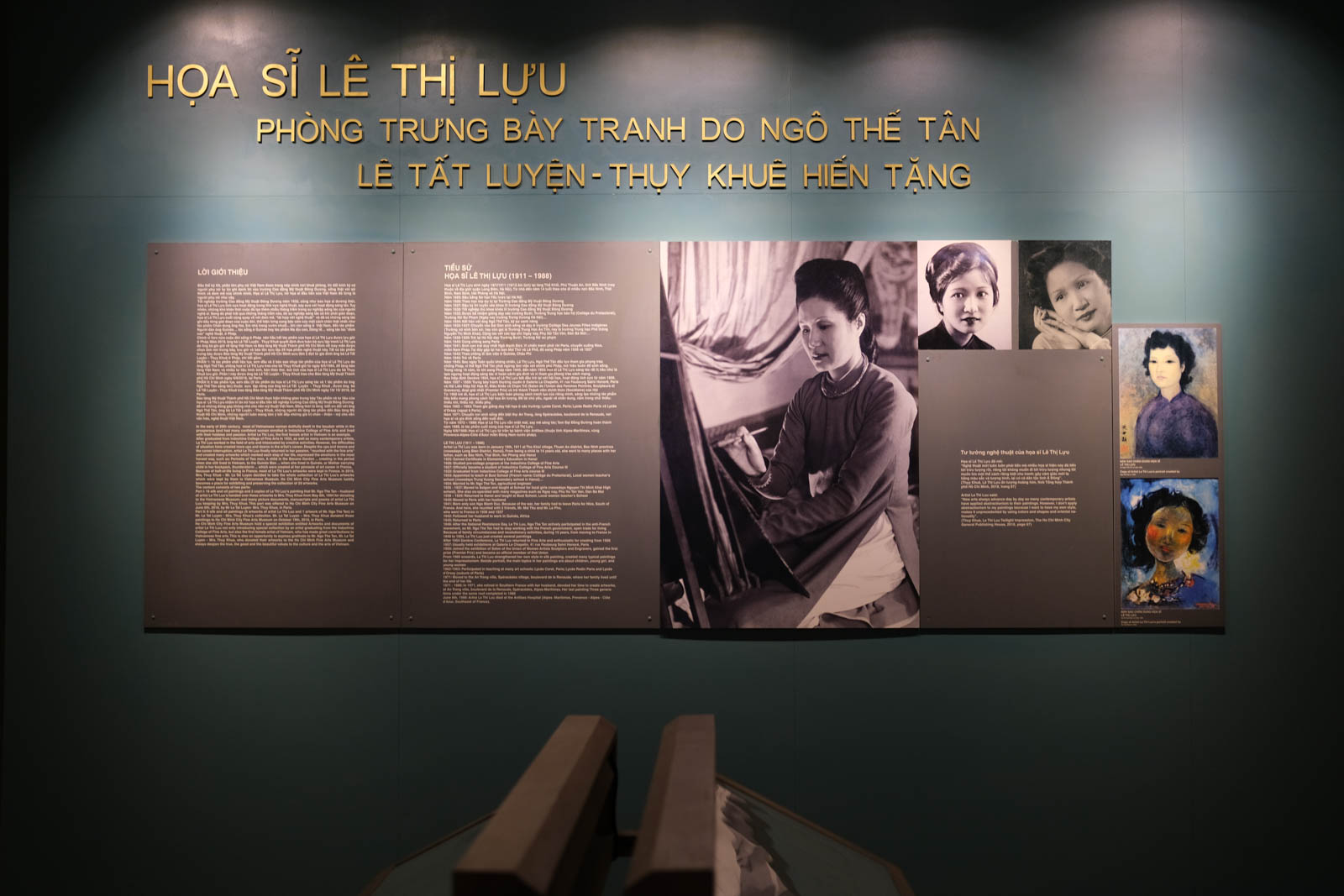 ベトナム人女性画家・レ・ティ・ルー (Lê Thị Lựu)