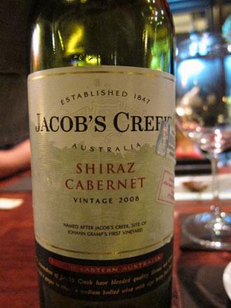 Jacobワイン
