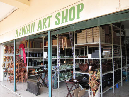 Hawaii_Art_Shop