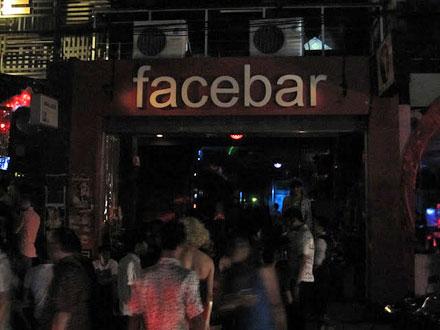 facebar