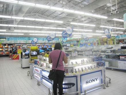 バリ島携帯売り場